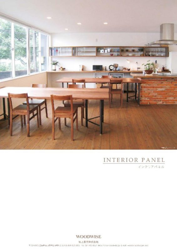 interior_panel_product_list_v.1のサムネイル